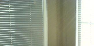 Windows in my room.