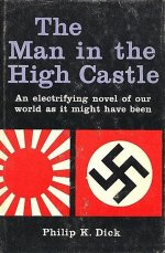 Cover of the first edition of The Man in the High Castle.